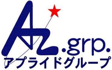 アプライドグループ