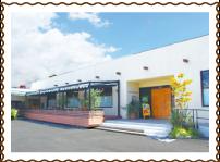 ハウズ熊本店