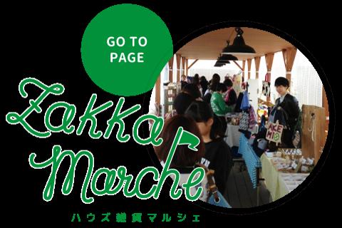 Zakka marche