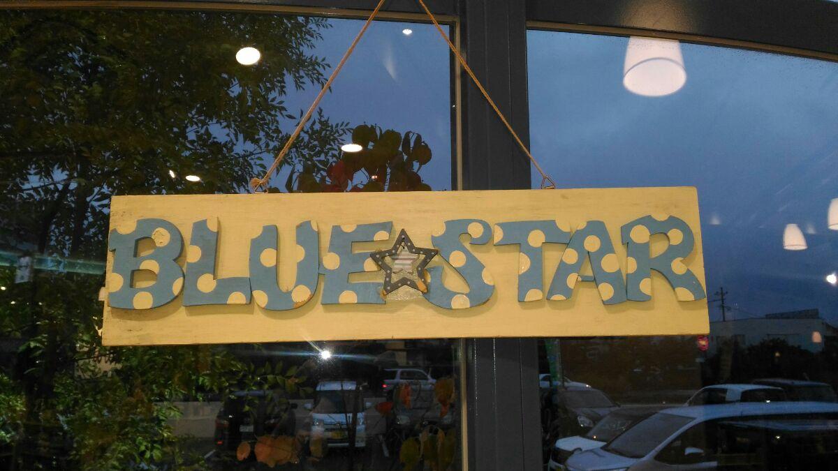 blue%e2%98%85star%e2%91%a5