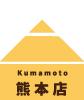 culture_school_kumamoto_house