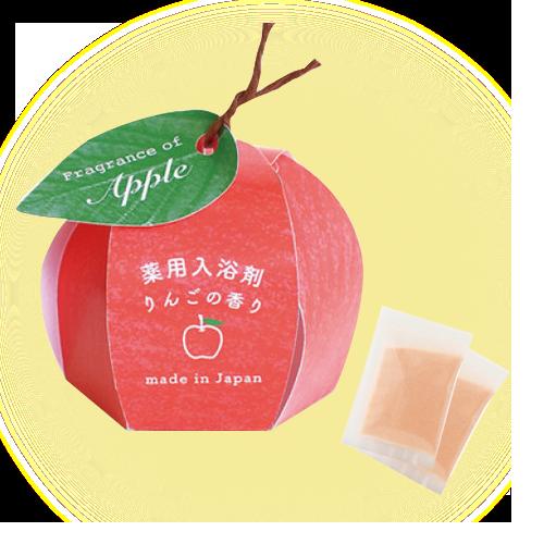 薬用入浴剤 りんごの香り