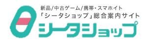 シータ総合案内サイト